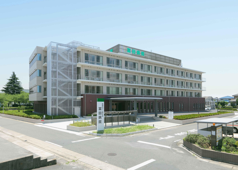 富田病院居宅介護支援事業所